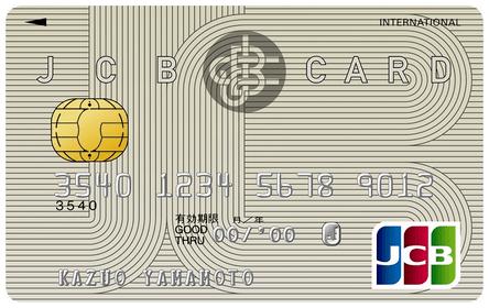 JCB一般カード|カードフェイス