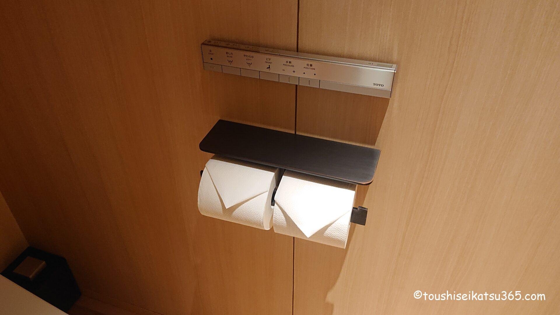 ザ・リッツ・カールトン日光|トイレ