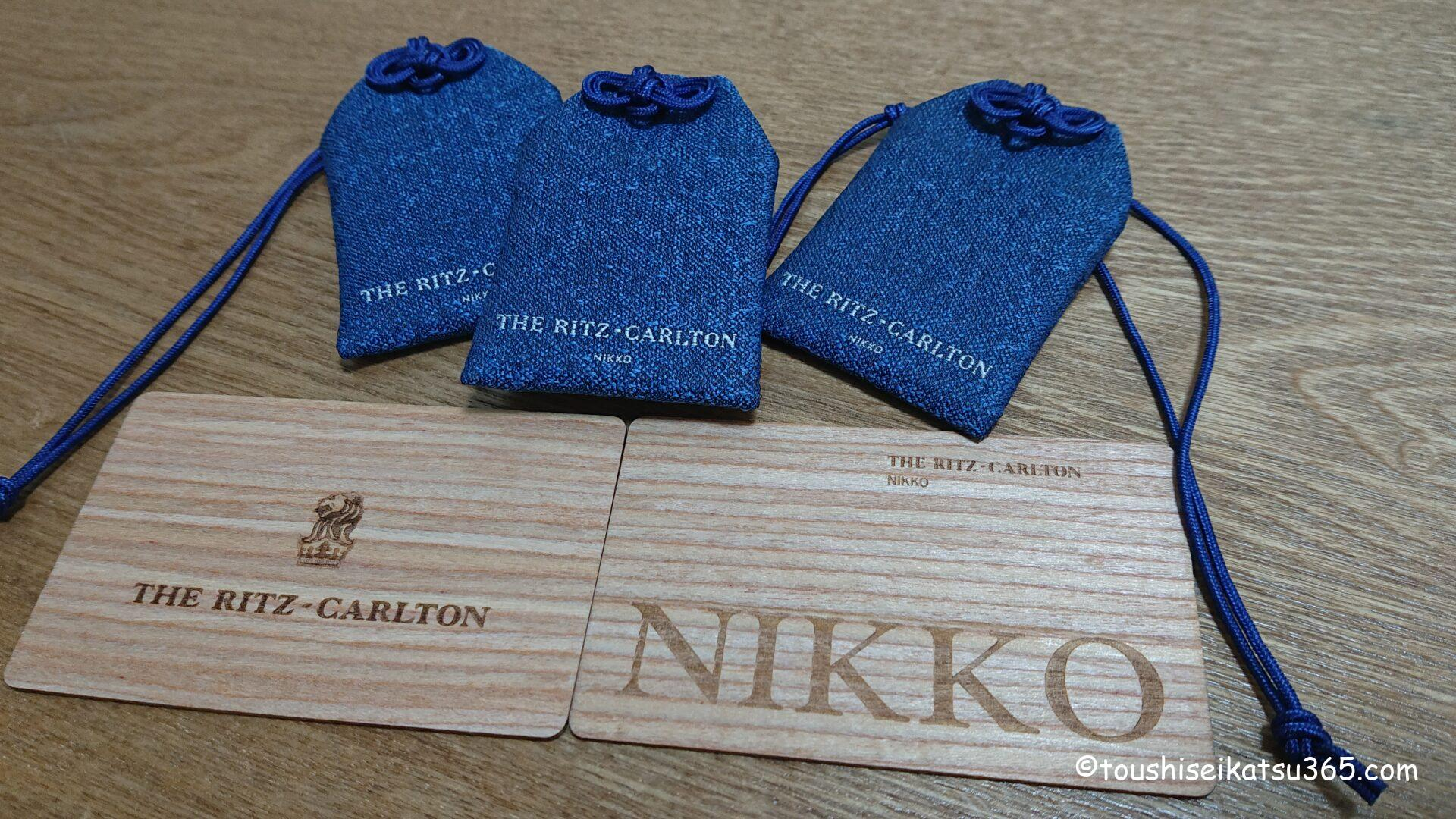 ザ・リッツ・カールトン日光|記念になる御守りと木製カードキー