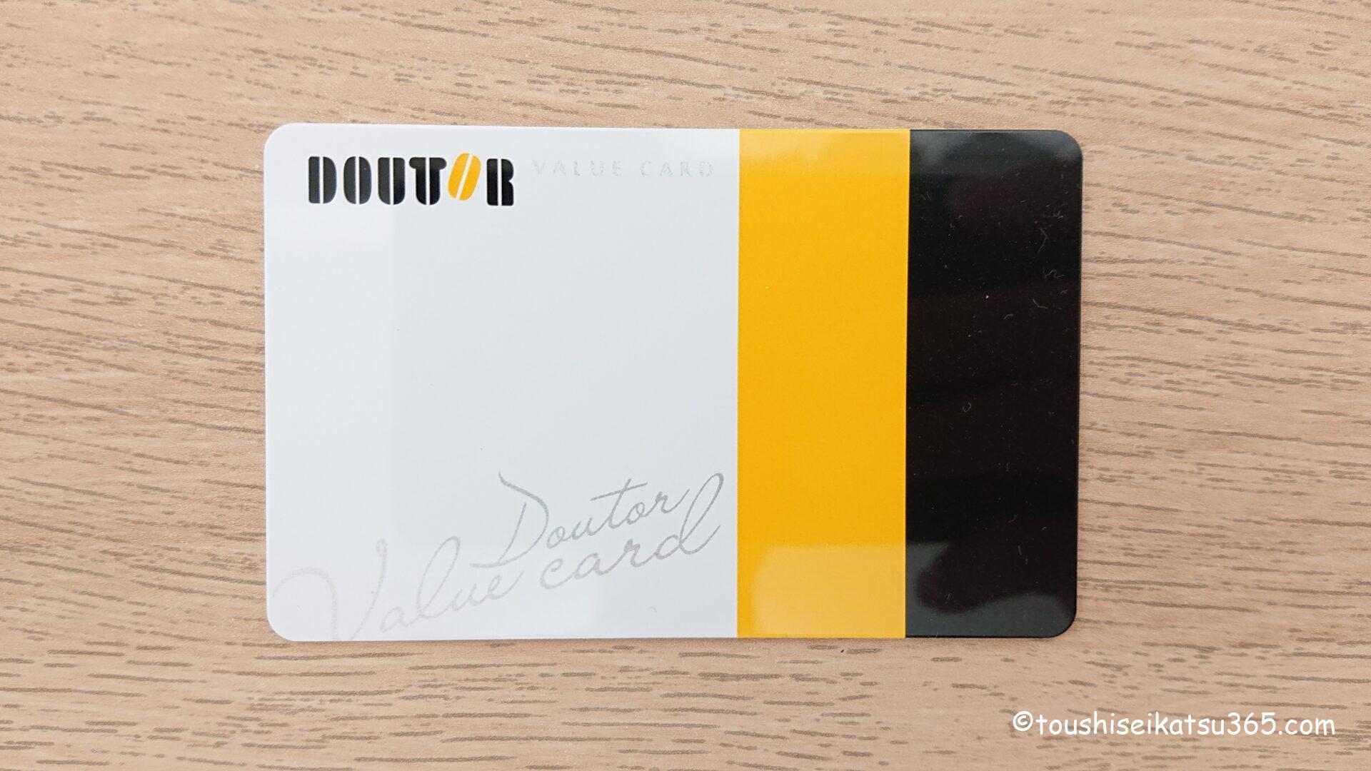 ドトールバリューカード カードフェイス